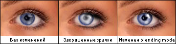 http://photoshop.demiart.ru/makeup/eye-enhancements_rus.jpg